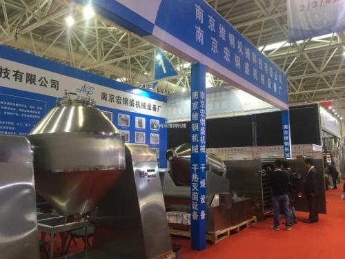 南京维钢机械参展第52届全国(福州)制药机械博览会