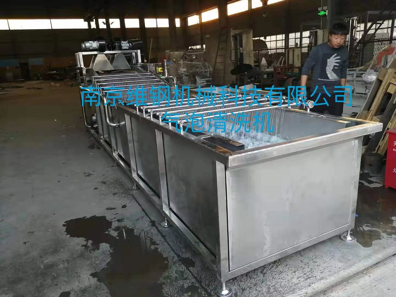 GPX系列氣泡式清洗機