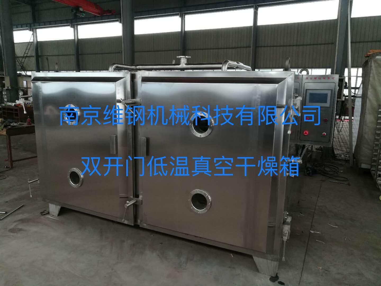 FZG系列低溫真空干燥箱(蒸汽)